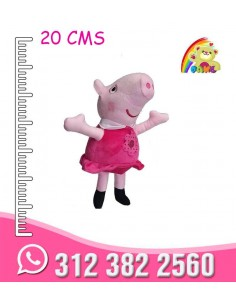 Peluches Cerditos Peppa Pig